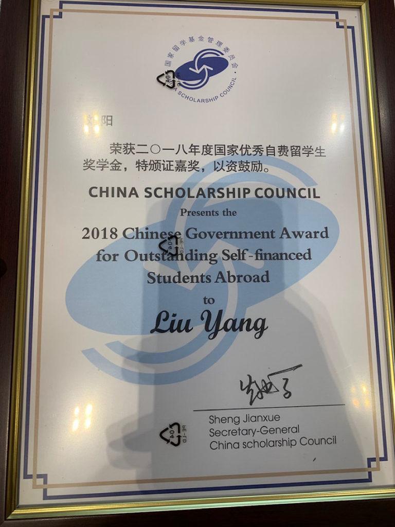 CSC Award Winner Dr Yang Liu